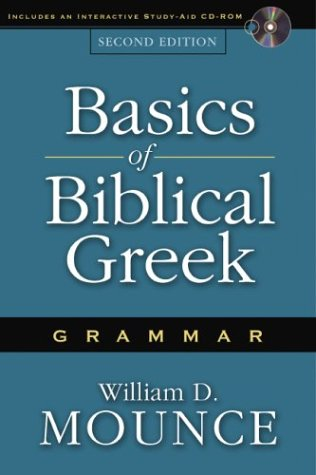 Basics of Biblical Greek Grammar 2nd Ed  2nd 2003 edition cover