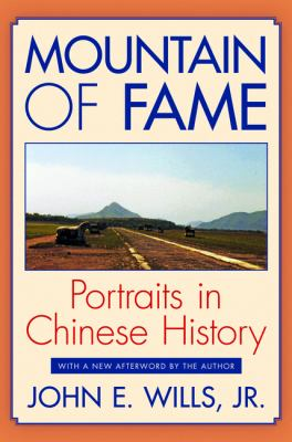 Mountain of Fame Portraits in Chinese History  2012 (Revised) edition cover