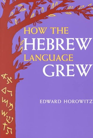 How the Hebrew Language Grew Revised  edition cover