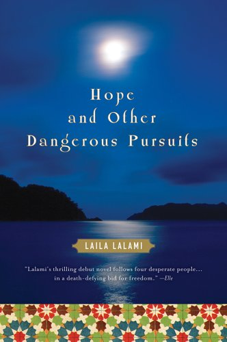 Hope and Other Dangerous Pursuits   2006 edition cover