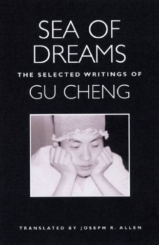 Sea of Dreams The Selected Writings of Gu Cheng  2005 edition cover