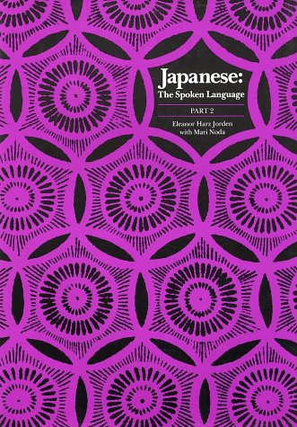 Japanese The Spoken Language  1988 edition cover