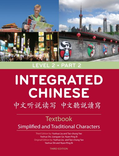 Integrated Chinese Simplified and Traditional 3rd 2009 (Revised) 9780887276880 Front Cover