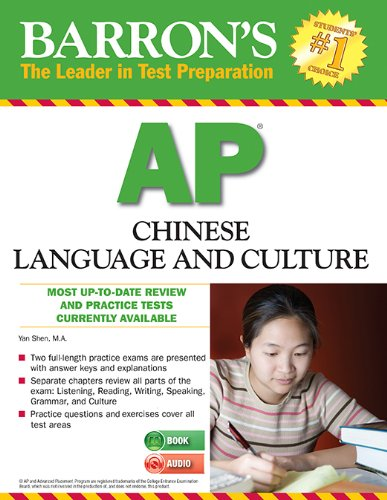Barron's AP Chinese Language and Culture with MP3 CD, 2nd Edition  2nd 2014 (Revised) edition cover