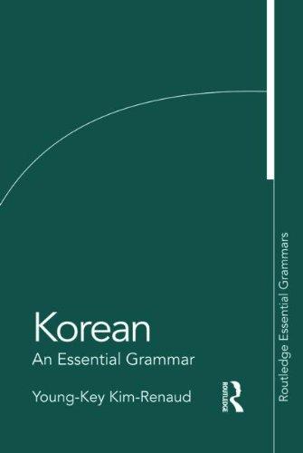 Korean   2009 edition cover