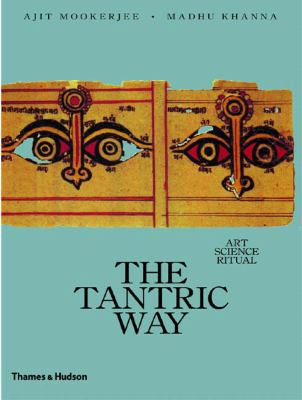 Tantric Way Art, Science, Ritual  2003 edition cover