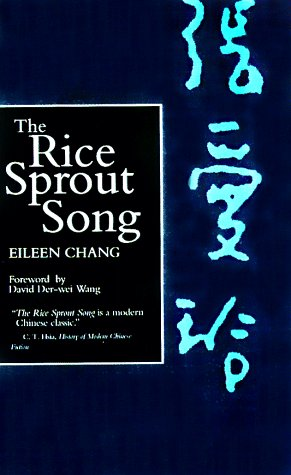 Rice Sprout Song   1998 edition cover