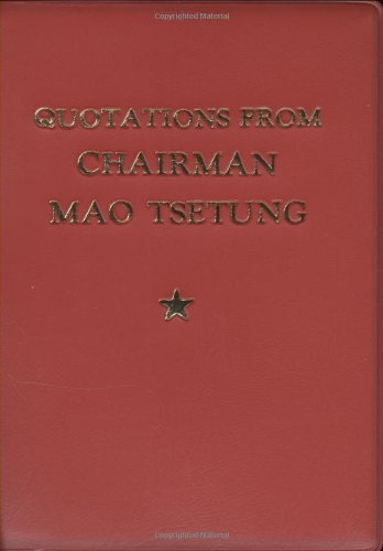 Quotations from Chairman Mao Tse-Tung 1st edition cover