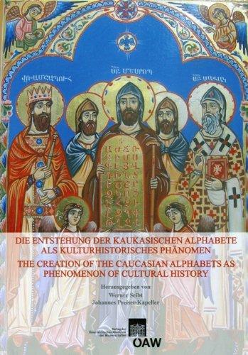 Entstehung der Kaukasischen Alphabete Als Kulturhistorisches Phanomen The Creation of the Caucasian Alphabets as Phenomenon of Cultural History  2011 9783700170884 Front Cover