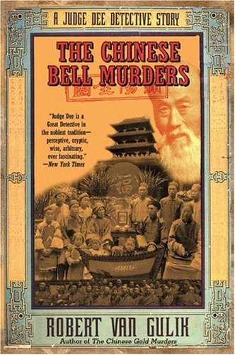 Chinese Bell Murders   2004 edition cover