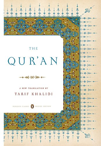 Qur'an   2010 (Deluxe) edition cover