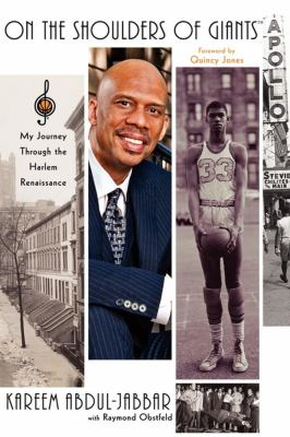 On the Shoulders of Giants My Journey Through the Harlem Renaissance N/A edition cover