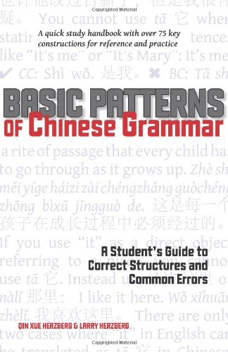 Basic Patterns of Chinese Grammar A Student's Guide to Correct Structures and Common Errors  2011 edition cover