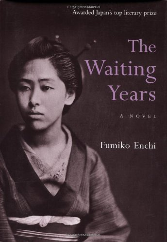 Waiting Years  Reprint edition cover