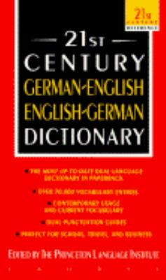 21st Century German-English English-German Dictionary  N/A 9780440220893 Front Cover
