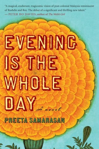 Evening Is the Whole Day   2009 9780547237893 Front Cover