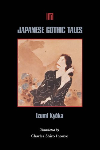 Japanese Gothic Tales N/A edition cover