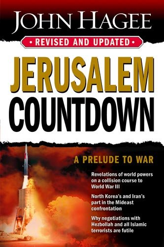 Jerusalem Countdown A Prelude to War  2007 (Revised) edition cover