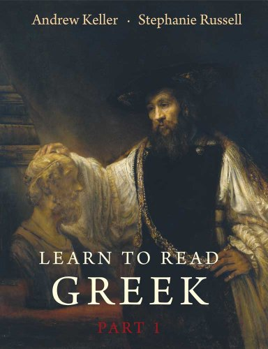 Learn to Read Greek Textbook, Part 1  2011 9780300115895 Front Cover