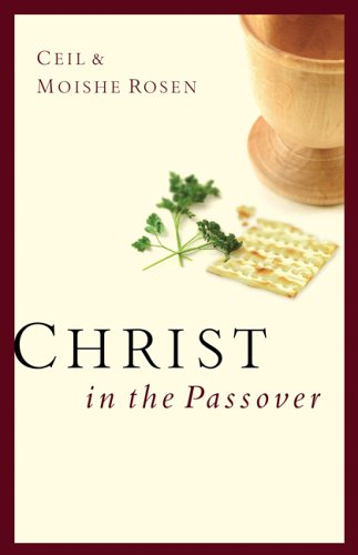 Christ in the Passover   2006 edition cover