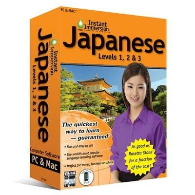 Instant Immersion Japanese Levels 1-2-3:   2011 edition cover