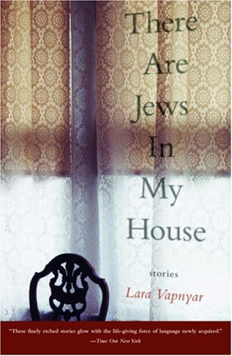 There Are Jews in My House  N/A 9781400033898 Front Cover