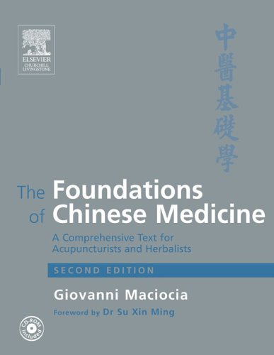 Foundations of Chinese Medicine A Comprehensive Text Acupuncturists and Herbalists 2nd 2005 (Revised) edition cover
