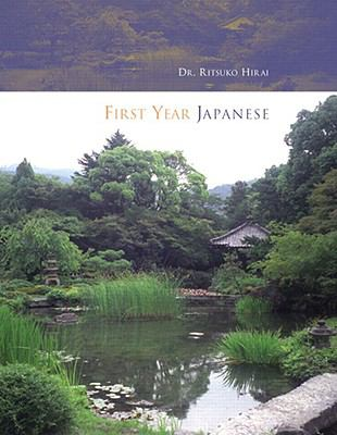 First Year Japanese   2009 9780536556899 Front Cover