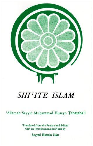 Shi'ite Islam  N/A edition cover