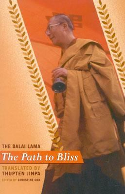 Path to Bliss A Practical Guide to Stages of Meditation 2nd 2003 9781559391900 Front Cover