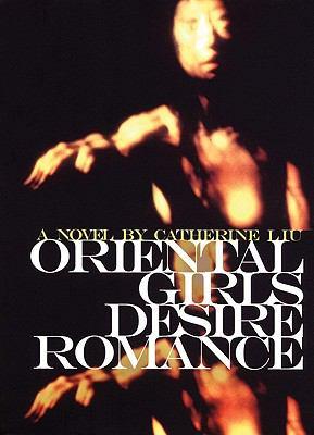 Oriental Girls Desire Romance   1997 edition cover
