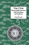 Yijing (I Ching) Chinese/English Dictionary with Concordance and Translation  0 edition cover