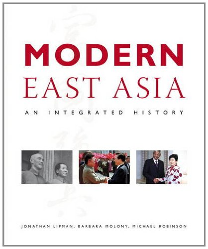 Modern East Asia An Integrated History  2012 edition cover