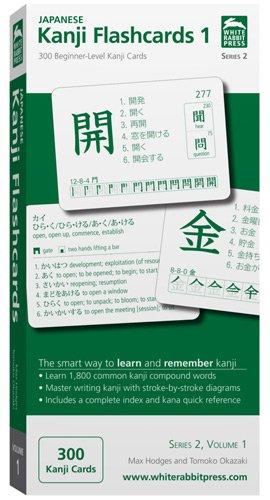 Japanese Kanji Flashcards: 300 Beginner Level Kanji Cards  2010 edition cover
