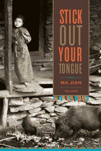 Stick Out Your Tongue Stories N/A 9780312426903 Front Cover