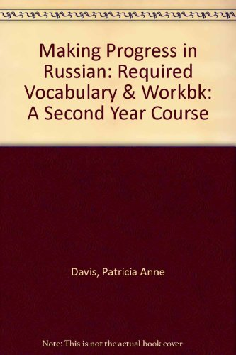 Making Progress in Russian   1988 (Student Manual, Study Guide, etc.) 9780471602903 Front Cover
