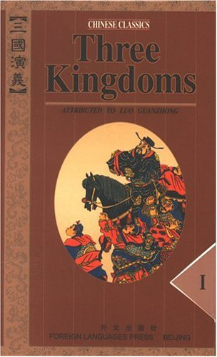 Three Kingdoms 1st edition cover