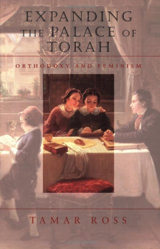 Expanding the Palace of Torah Orthodoxy and Feminism  2004 edition cover