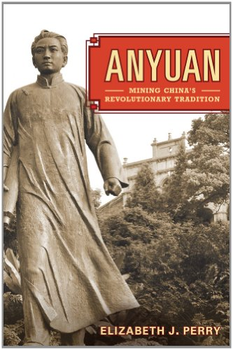 Anyuan Mining China's Revolutionary Tradition  2012 edition cover