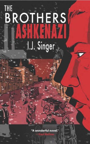 Brothers Ashkenazi   2010 edition cover