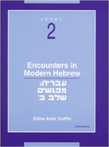 Encounters in Modern Hebrew Level 2 N/A 9780472064908 Front Cover