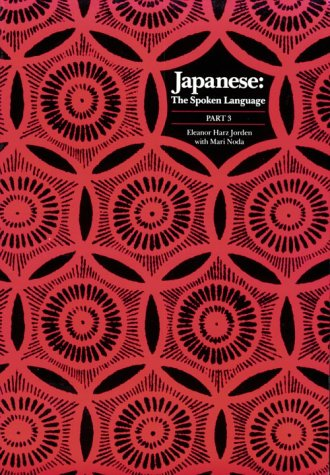 Japanese The Spoken Language N/A edition cover