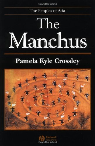 Manchus   2002 edition cover