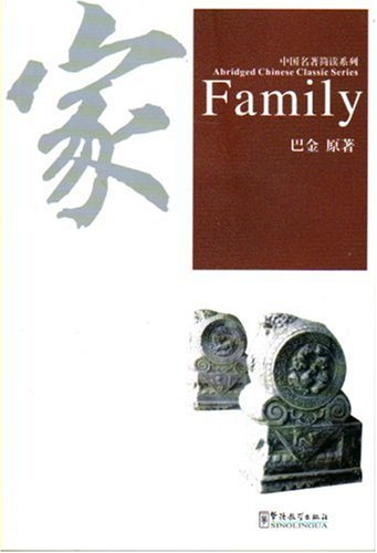 Family (with MP3)   2008 edition cover