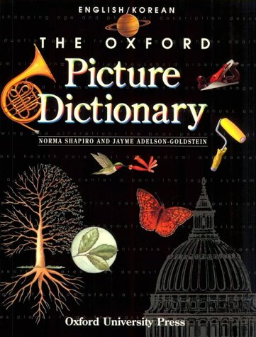 Oxford Picture Dictionary   1998 edition cover