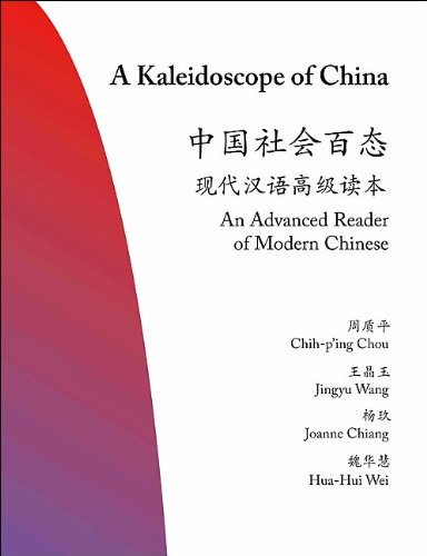 Kaleidoscope of China An Advanced Reader of Modern Chinese  2010 9780691146911 Front Cover