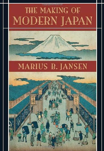 Making of Modern Japan   2000 (Reprint) edition cover