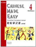 Chinese Made Easy Simplified Characters Version 2nd 2013 edition cover