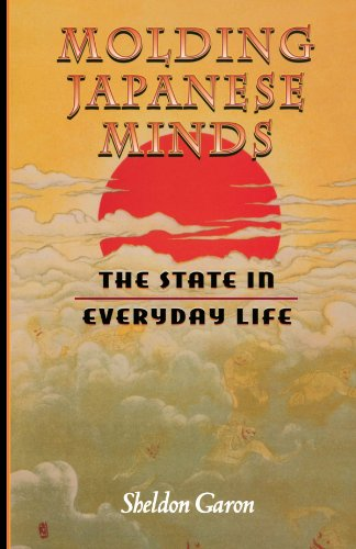 Molding Japanese Minds The State in Everyday Life  1998 edition cover