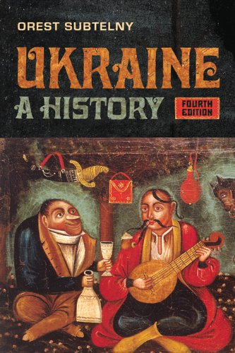 Ukraine A History 4th 2009 (Revised) edition cover